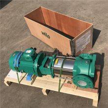 厂家直销德国威乐集热循环泵MVI811增压泵WILO立式安装4kw循环泵