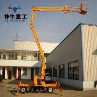 现货8米10米12米自行曲臂式升降机高空作业车旋转曲臂式升降平台