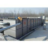 化粪池行情价格 临沂化粪池供应商 污水处理设备型号规格