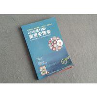 南京彩色杂志印刷设计-南京铜板纸期刊印刷-南京实惠印刷厂
