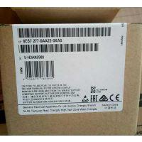 PLC模块S7-200CN西门子正品 6ES7277-0AA22-0XA0现货