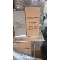 灯塔蓄电池2V400AH蓄电池销售最新批发价格