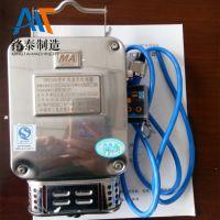 GWP200温度传感器 矿井温度检测 重庆煤科院矿用温度传感器