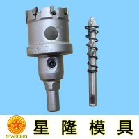 东莞高速钢镀钛开孔器批发商浅析打孔钻头的配件