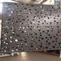 广东外墙铝单板 广东外墙铝单板定制