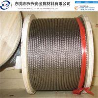 304不锈钢丝绳1.0 2.0 3.0mm精密细钢丝绳包胶不锈钢钢丝绳