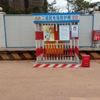 基坑临时防护网 变电箱防护棚 工地围挡 现货销售