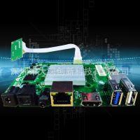 SMART TV BOX  外贸专供HI3798方案硬解4K 支持H.265