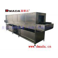 深圳市多麦达餐饮设备周转筐清洗机DMD-X