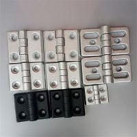 金属合页2020 3030 3040 0645 4040锌合金合页/金属铰链/铝材配件