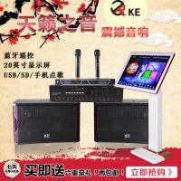 德国KE点歌机一体机家庭ktv卡拉ok音响家用K歌唱歌功放音箱套装