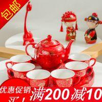 中国结婚茶具套装婚庆用品送礼新婚礼物礼品双喜敬茶杯壶红色