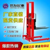 代理C型钢1T轻型手摇堆高车天津手动液压叉车1吨1000公斤品质保证