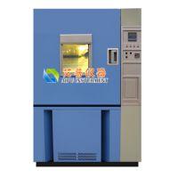 杭州艾普YP-150SDP药品稳定性试验箱、恒温恒湿低温箱、加速试验箱