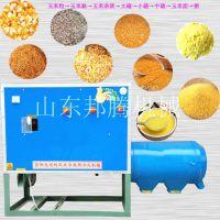全自动玉米碴子机 玉米去皮磨面制糁机 多功能苞米打碴子机图片