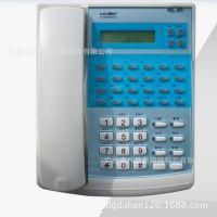 前台电话机电话交换机国威WS824-520E专用话机 功能电话机