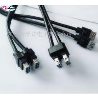 厚普 500MM长 双根螺丝固定USB3.0主板拓展延长线 A母180度卷口USB3.0