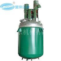 金宗供应 反应釜 多功能搅拌分散釜 化工设备