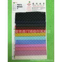 编织纹套色PU皮革 格子纹编织PU革 亮面编织纹PVC合成革压纹编织