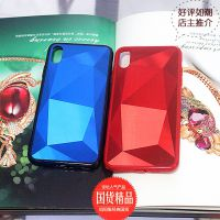 合之源3D艺术苹果8iphoneXSMAX手机保护套TPU+PC透明边框钻石卡通动物迷彩碎花直销