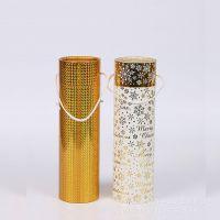 厂家专业生产外贸圣诞节礼品罐.包装纸筒罐.环保广告纸罐