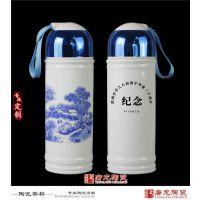 情侣陶瓷保温杯图片 景德镇陶瓷茶杯生产厂