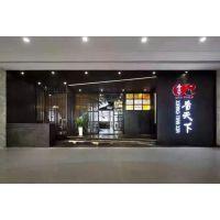 【海南海口火锅店门头设计、制作、安装广告公司 】火锅店门头设计有什么设计要点?