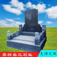 自产自销各种石碑墓碑 大理石刻字墓碑 村头艺术碑