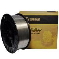 京雷GFS-308L不锈钢药芯焊丝GFS-309L不锈钢药芯焊丝