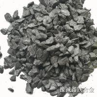 厂家直销 品质保证 豫铖鑫专业生产硅钡3-8