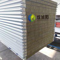 定制加工浙江新型节能环保外墙专用聚氨酯封边岩棉夹芯板 保温铝镁锰合金夹芯板价格