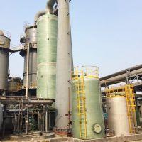 南化-吉林双氧水脱硫装置/高效玻璃钢脱硫塔/喷淋塔
