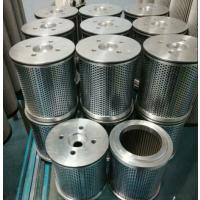 给水泵偶合器油站DRW075168M55A过滤器滤芯