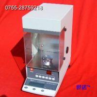 表面张力仪-QBZY-2全自动表面张力仪-界面张力仪