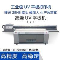 皮革UV浮雕打印机3d箱包皮革打印机多少钱