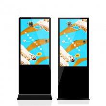 武汉43寸网络广告机 立式WIFI安卓液晶广告机 远程控制 加4/3/5G功能