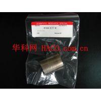经济型透析袋,透析袋8000-14000,5米,77mm
