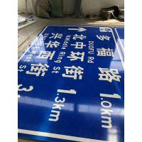 厂家定制优质交通标志牌禁止停车标志牌
