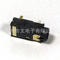 厂家直销 可加工定制 手机转接头耳机插座ST-0325 电子元件连接器