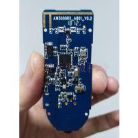 2.4G无线音箱模块无线收发模块模组多对一麦克风音箱PCBA