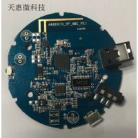 2.4G无线游戏耳机兼容PC/PS4/XBOX模块PCB AWA8810及CS8413MS841方案