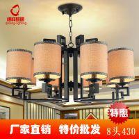 创意新中式吊灯现代铁艺客厅灯门厅书房卧室餐厅茶楼灯具厂家批发