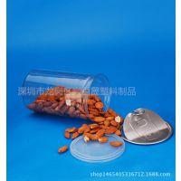 塑料制品厂家供应 通用包装透明塑料易拉罐 塑料食品瓶可加工定制