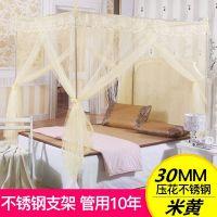 蚊帐1.8m床双人1.5米支架家用1.2m1米5床上的一米五带帐篷