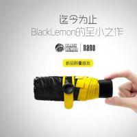 手机口袋伞迷你二折黑胶防紫外线太阳伞 超轻遮阳雨伞创意小黑伞