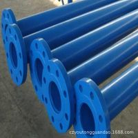 厂家专业生产 给排水工程用超大口径涂塑钢管 环氧树脂涂塑钢管