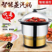 蒸汽锅商用蒸汽火锅设备家用电蒸锅上蒸下煮多功能桑拿蒸汽锅