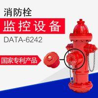 智能消防栓监控系统、消防栓远程监控系统