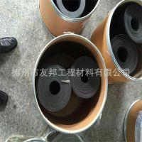 ptfe填充碳纤维管料,石墨四氟填充管