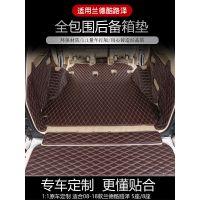 丰田兰德酷路泽后备箱垫 酷路泽后备箱垫 陆地巡洋舰尾箱垫改装